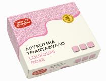Rose 420g