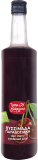 Condensed Sour Cherry Juice